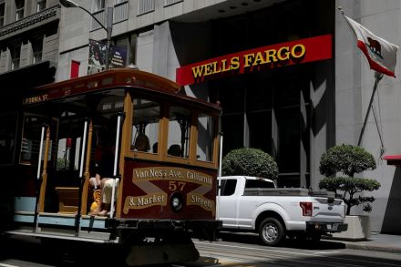Wells Fargo & Company Increases Common Dividend