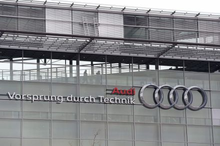 FILES-GERMANY-COMPANY-EARNINGS-AUDI-191812.jpg