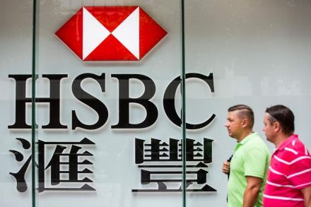 HSBC is first big bank to spell out Brexit bill: US$300
