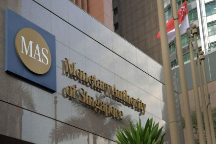Monetary Authority of Singapore to regulate issue of digital tokens