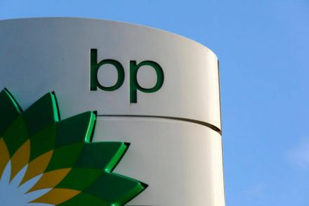 BP beats on Q2 net profit""