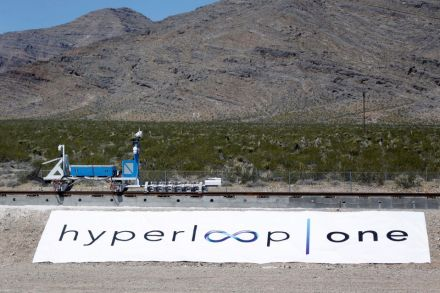 2017-07-20T170121Z_1095810189_RC19677721F0_RTRMADP_3_USA-HYPERLOOP-MUSK.JPG