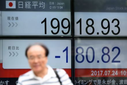 JAPAN-STOCKS-MARKETS-022518.jpg