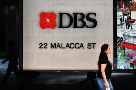 DBS profit rises 8%, beating expectations