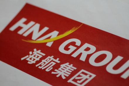 HNA Group.JPG
