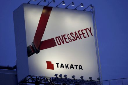 Nissan to pay S$1.3 billion settlement for Takata air bag malfunction