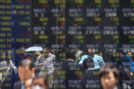 Hong Kong, Shanghai: Stocks open lower