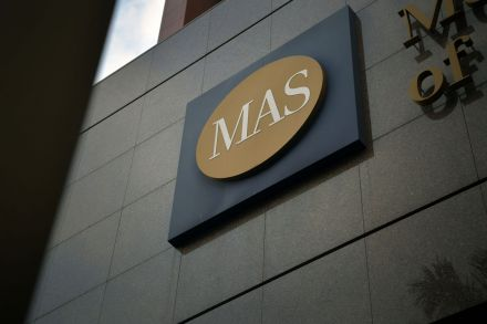 MAS, police warn of risks of digital token-related schemes