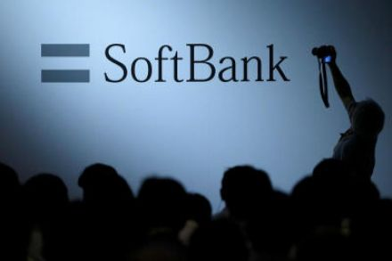 Flipkart gets $2.5 bn funding boost from SoftBank in fight against Amazon