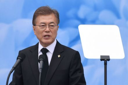 Defense Minister: N. Korean Strike against Guam Unlikely
