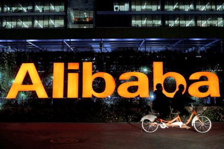 Alibaba shares jump as net profit doubles on online shopping fervor