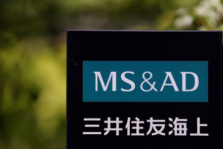 Mitsui Sumitomo Insurance to acquire Singapore's largest nonlife insurer