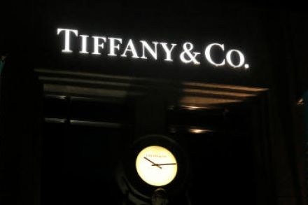 Tiffany's profit beats on higher sales in Japan