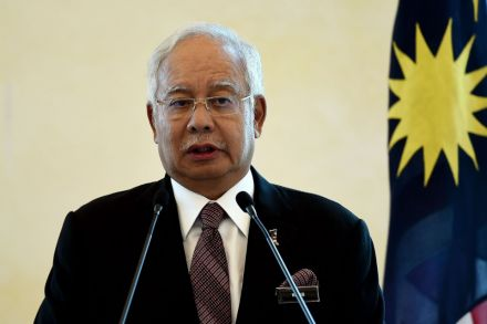 Malaysia will not become bankrupt with prudent financial management, says Najib