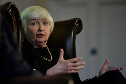 2017-06-27T181217Z_1158166671_RC1BBF3014E0_RTRMADP_3_USA-FED-YELLEN.JPG