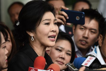 No plan to revoke Yingluck's passports