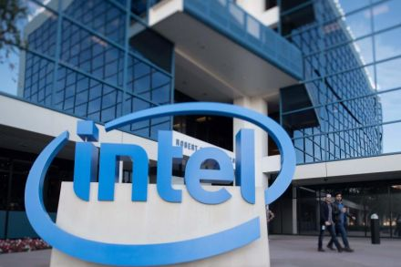 Intel antitrust decision sent for review by Europe's top court