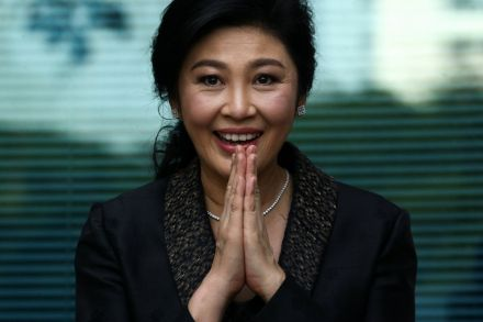 2017-08-25T063430Z_1476189662_RC15DCAEED60_RTRMADP_3_THAILAND-POLITICS-YINGLUCK.JPG
