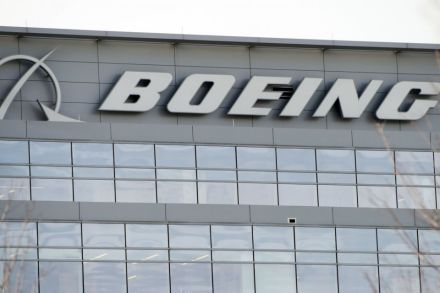 FILES-US-AEROSPACE-MERGER-ROCKWELLCOLLINS-UNITED_TECHNOLOGIES-BOEING-181534.jpg
