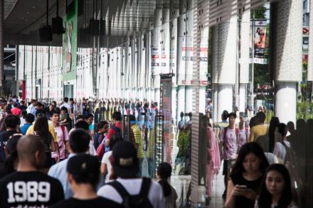 Singapore Inflation Slows In August