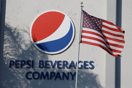 PepsiCo's profit beats on higher sales for Frito-Lay snacks