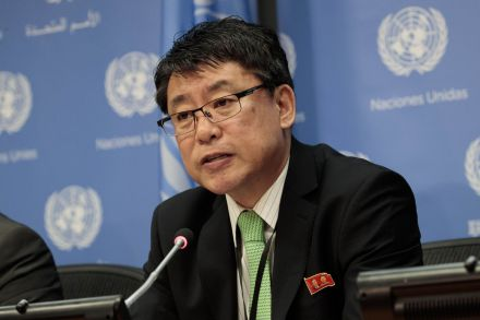 US-NORTH-KOREA_S-AMBASSADOR-TO-THE-UNITED-NATIONS-HOLDS-PRESS-BR-172506.jpg