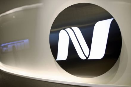 Noble Group requests trading halt pending announcement