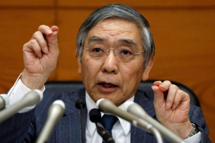 BOJ Sept meeting minutes: Members debated benefits of YCC