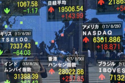 JAPAN-MARKET-STOCKS-071118.jpg