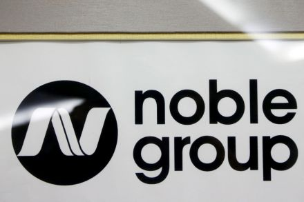 Noble includes distribution unit in U.S. oil business sale to Vitol