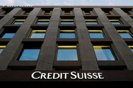 Credit Suisse Charged by New York State Department