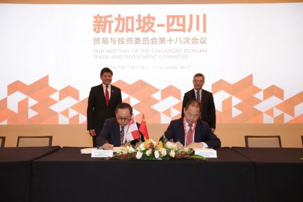 SSTIC_17 Nov_IE and Sichuan gov MOU to push opps for SG coys in Sichuan FTZ.JPG