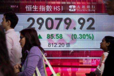 Hong Kong China War Risk Syndicate launched