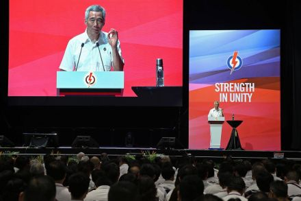 BP_Lee Hsien Loong_181117_3.jpg