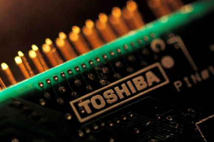 Tokyo stocks open lower, Toshiba down on share issuance