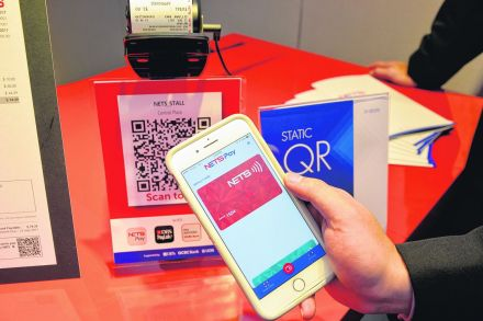 Singapore common QR code adopts e-payment standards