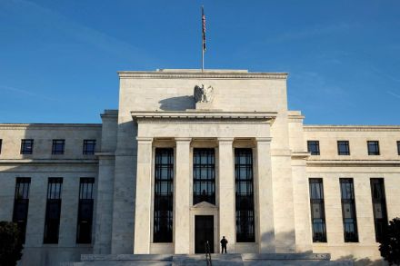 Most Fed Member Favor Near Term Rate Hike: miutes