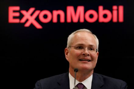Image result for Exxon mobil chief