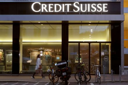 The Commerce Bank Has $225000 Stake in Credit Suisse Group AG (CS)