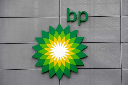 FILES-BRITAIN-ENERGY-OIL-EARNINGS-BUSINESS-BP-135926.jpg