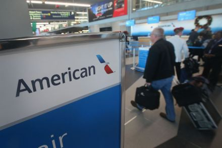 Image result for American Air reaches deal with pilots over scheduling error