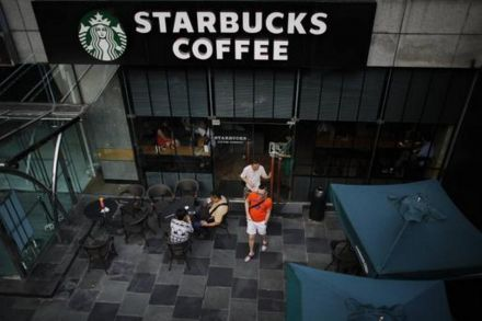 Starbucks set to open its biggest roastery in Shanghai