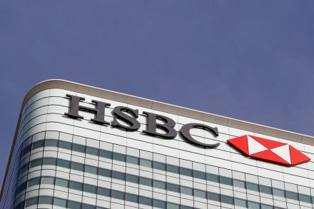 HSBC draws a line under money laundering scandal