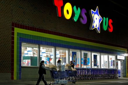 2017-12-15T165330Z_1353086394_RC1512347310_RTRMADP_3_TOYSRUS-RESTRUCTURING.JPG