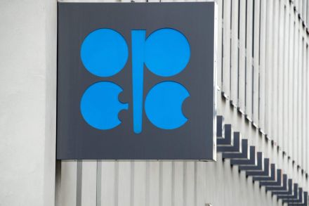 AUSTRIA-COMODITIES-OIL-OPEC-105048.jpg