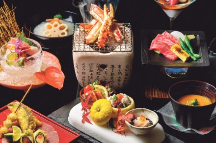 Winter Kaiseki, Food & Drink - THE BUSINESS TIMES