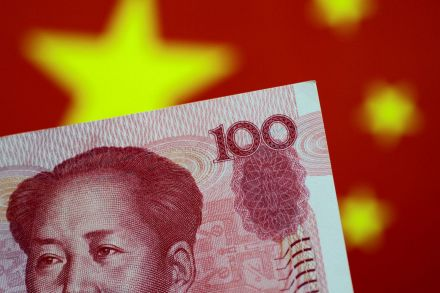 China's yuan ends onshore trading session at 3-1/2-month high