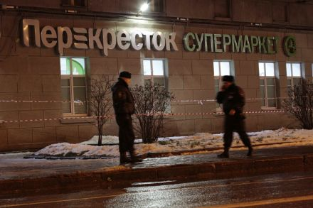 Russia: Explosion in St. Petersburg Supermarket Injures at Least 4