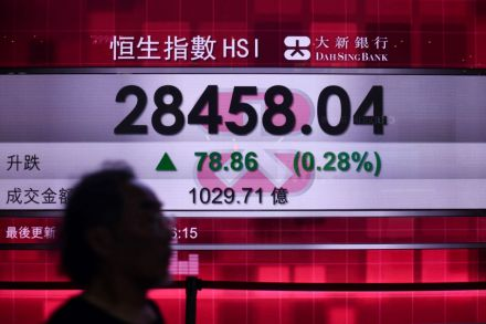 Hong Kong stocks end strong year on upbeat note