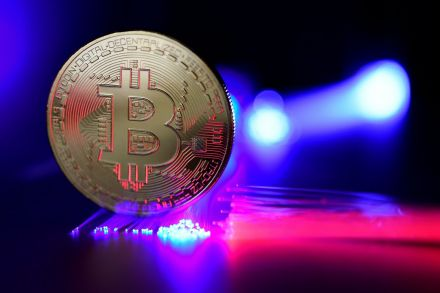 Finance Ministry warns investors against virtual currencies